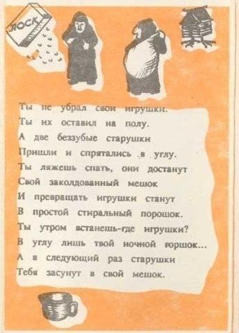 http://ic.pics.livejournal.com/felbert/22334356/5518577/5518577_original.jpg