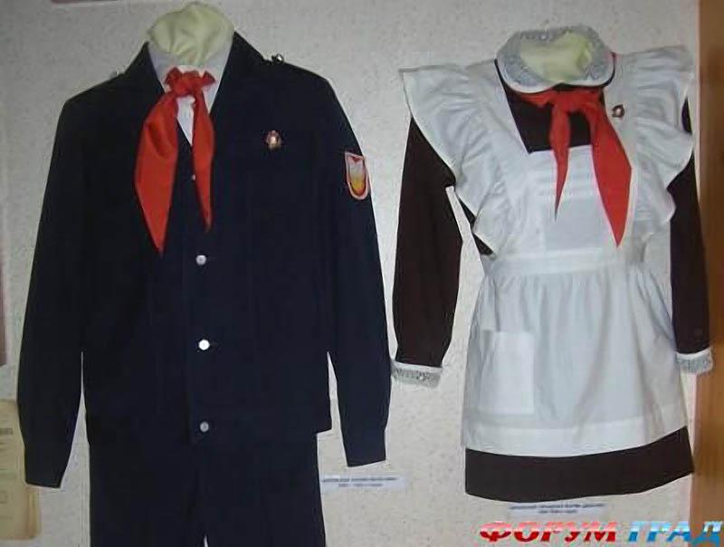 uniform13