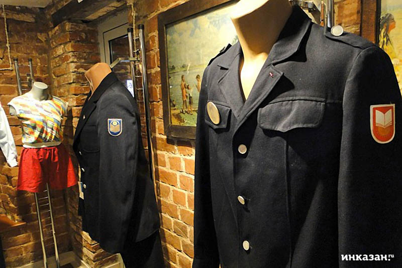 uniform15