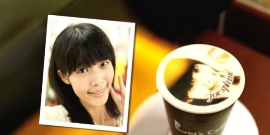 coffee-printer-latte3-550x275
