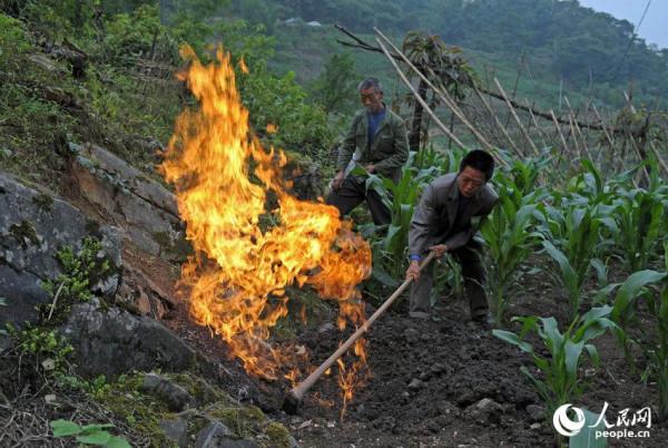 village-of-fire-1