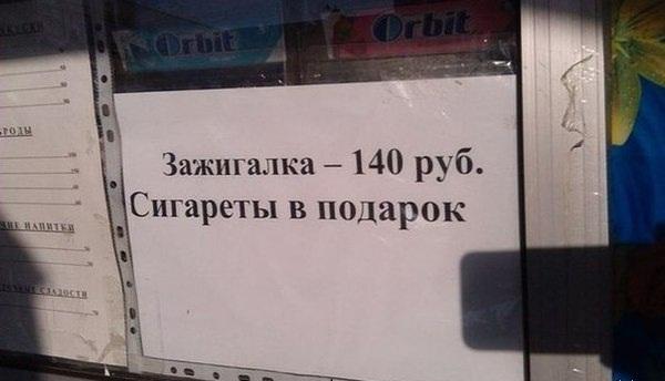 v-krimu-zapretili-prodavat-sigarety-v-kioskah