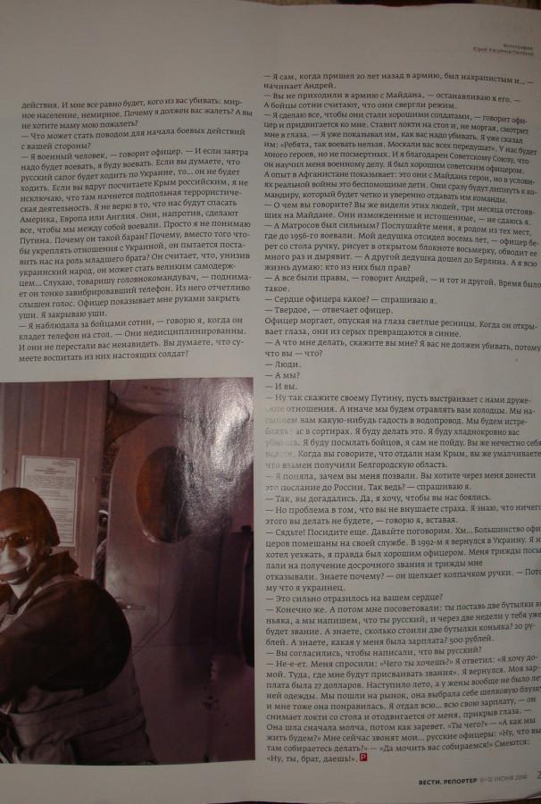 tochki-zreniya-007-general-kul4ickiy-4