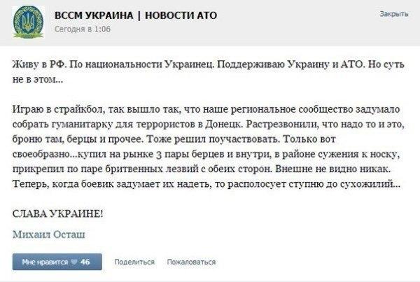 4elyabinsk-surovo