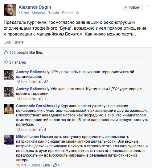 surrealism-russia-crazy-mediawhores