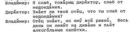 russian-english-lang