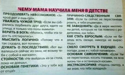 parents-tesis