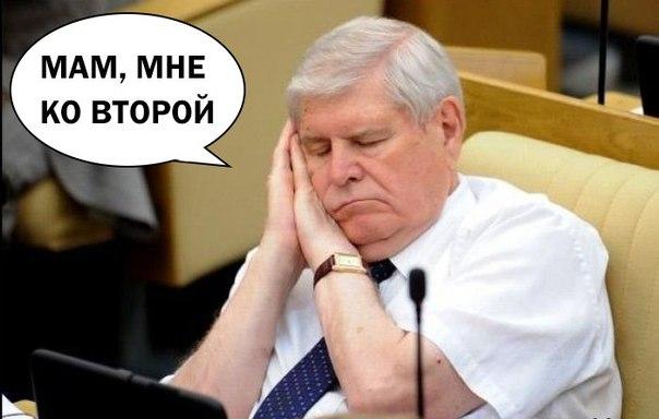 kalambur-russia