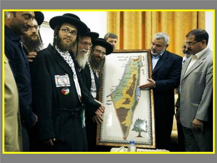 Знакомства евреев шалом