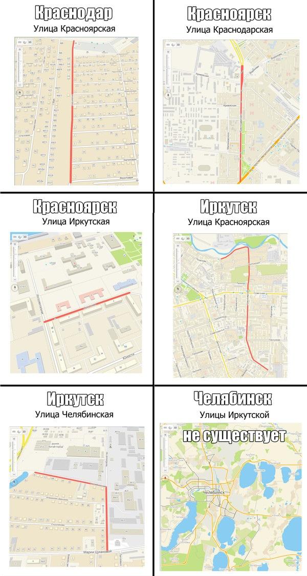 chelyabinsk-surov