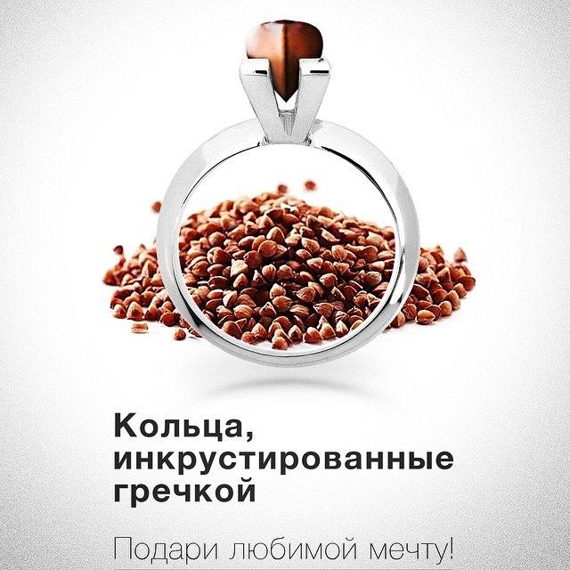 gre4a-podarok-exclusive