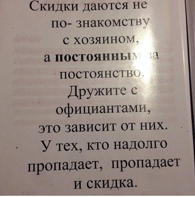 ivanovo-restoran-menu-2