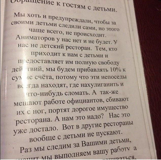 ivanovo-restoran-menu-5