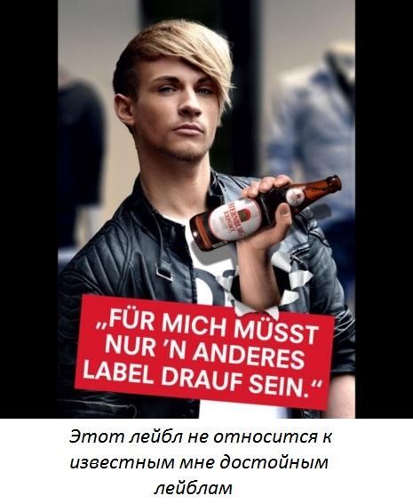 pivo-reklama-2