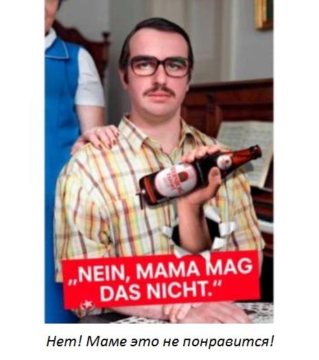 pivo-reklama-4