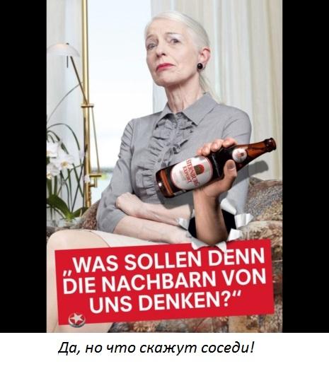 pivo-reklama-5