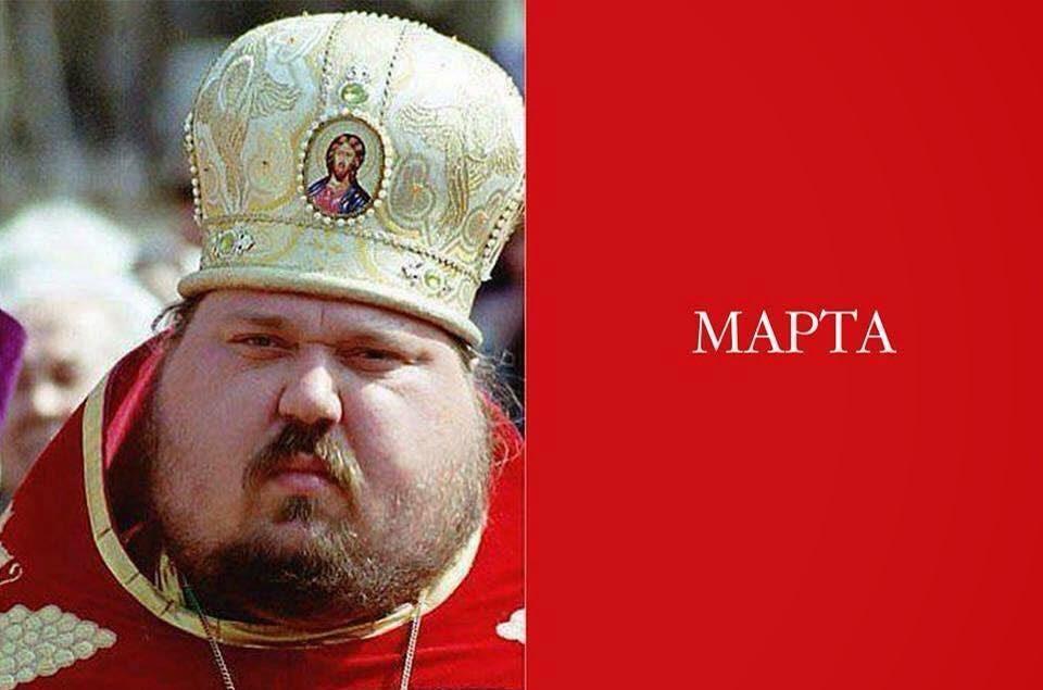 8-marta-cerkov