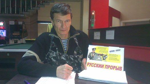 Попова М
