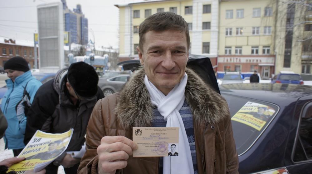 Удостоверение кандидата3