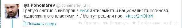 3  Твиттер