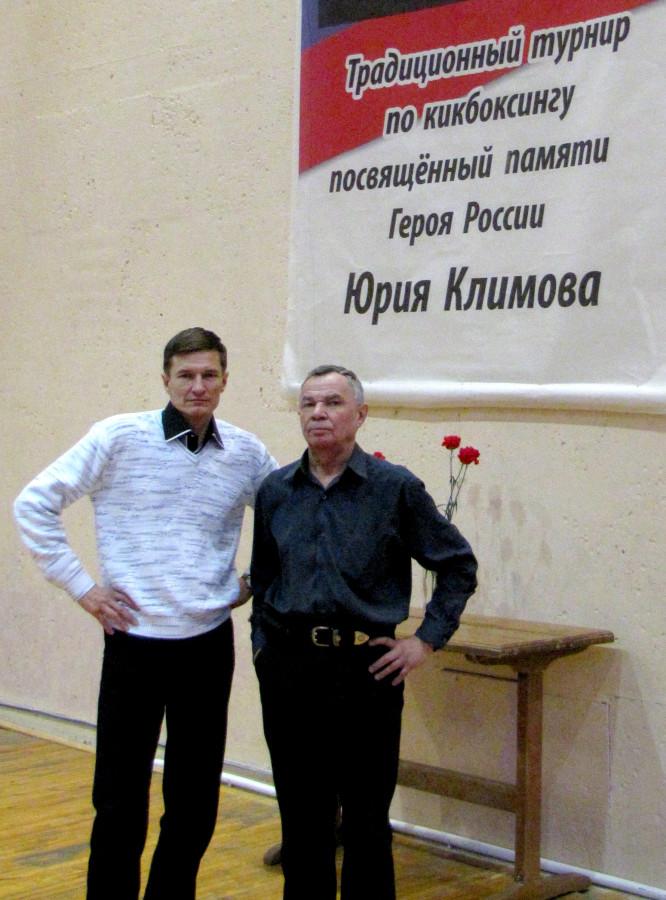 Турнир Климова 12