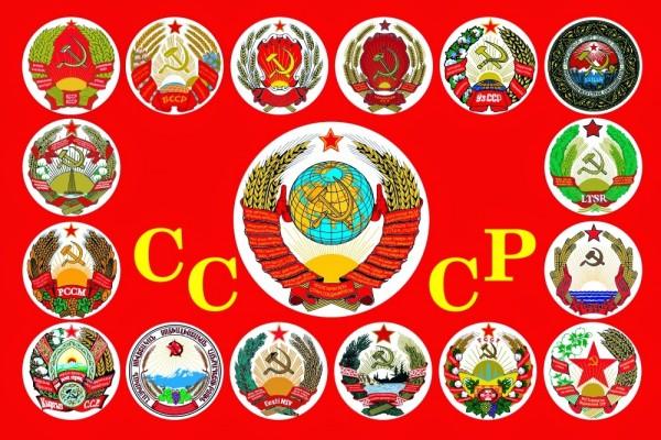 Flag-SSSR-16-respublik_1.1600x1600w