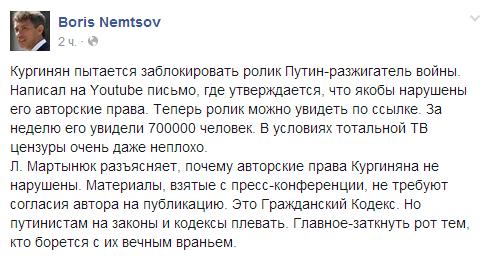 Луганщина из-за повреждения очередной линии электропередачи оказалась на грани полного обесточивания - Цензор.НЕТ 7858