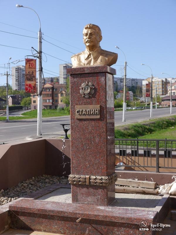 Памятники ветеранам вов 70 летию победы надгробие