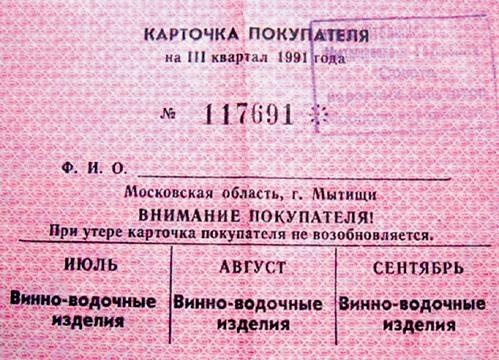 183205