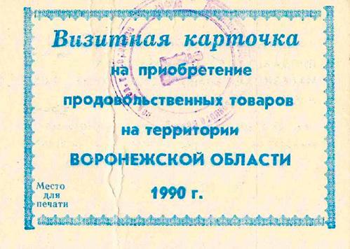 183207