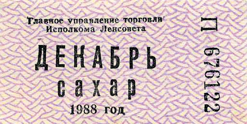 183209