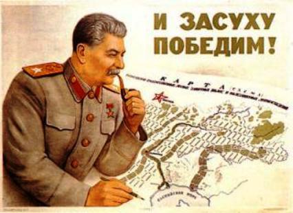 2а.-Плакат-Сталин