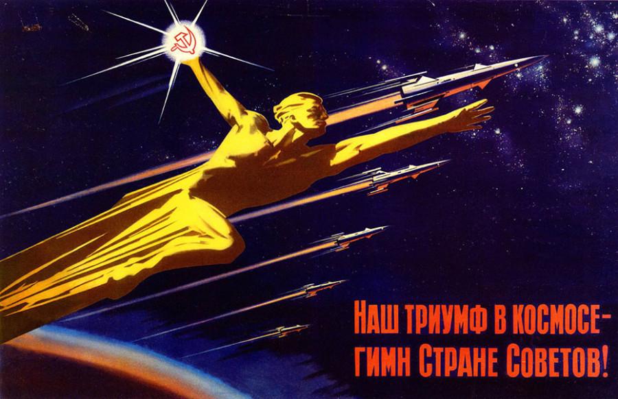 nash-triumf-v-kosmose-gimn-strane-sovetov
