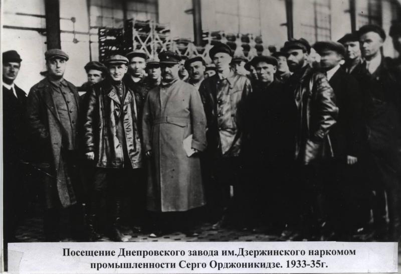 Sergo_Ordzhonikidze