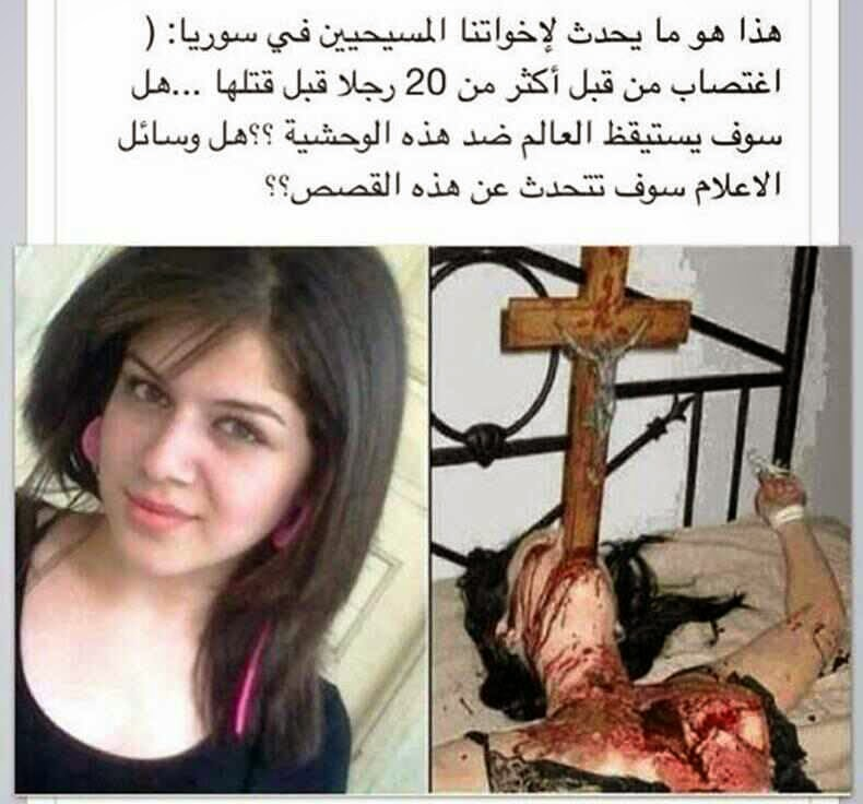 fake picture syria