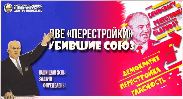 public-perestrojka-740x400