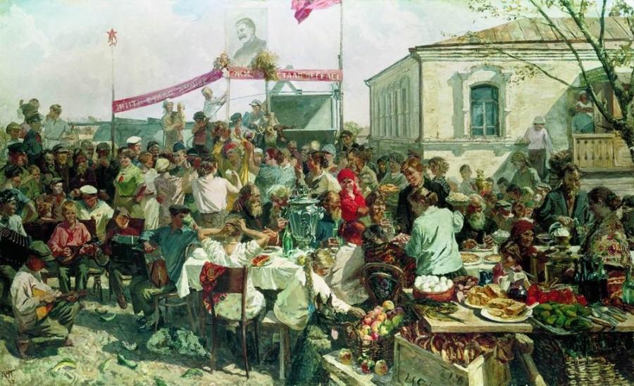 Колхоз СССР 1