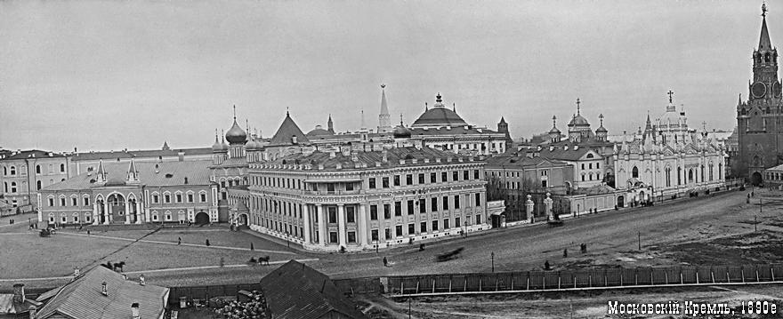 кремль 14 6