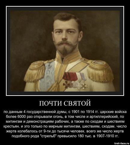 николай 2ирквов