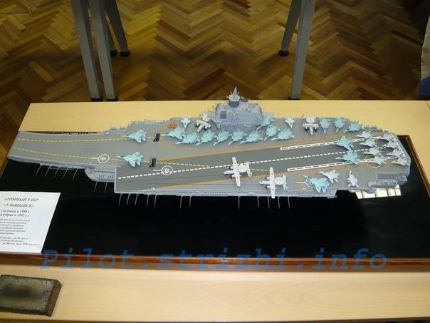 тарк ульяновск 14