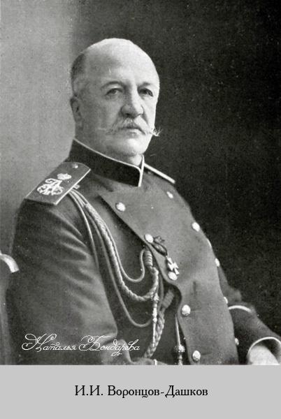 voroncov_ii