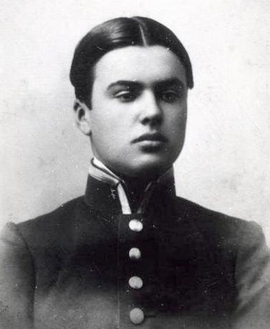 Сергей Лазо