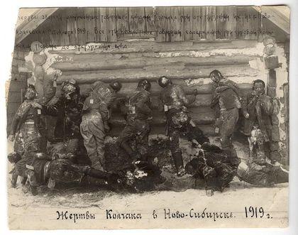 новосибирск колчаковщина