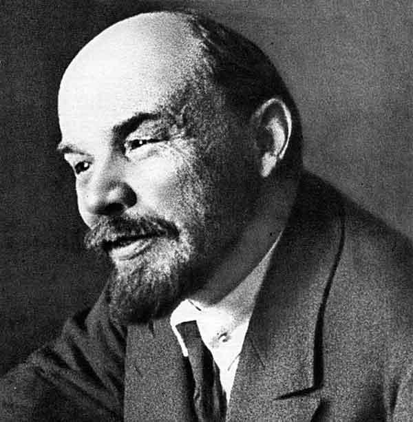 Ленин 7
