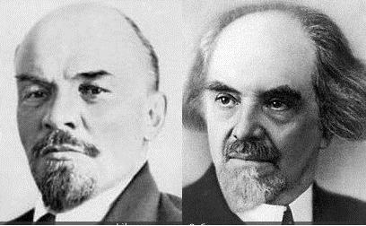 Ленин и Бердяев