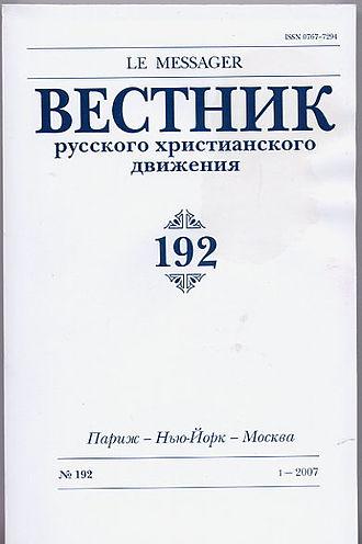 Vestnik_192