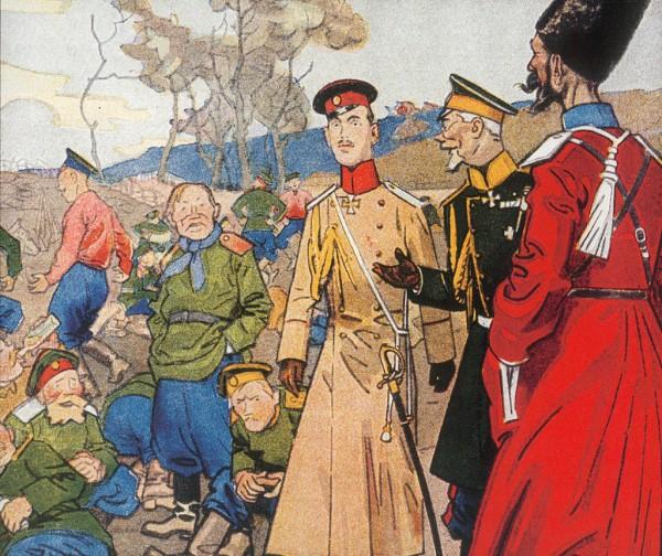 Карикатура_1917 (1)