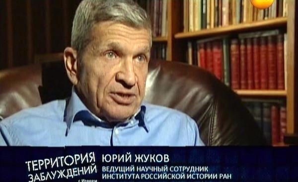 Территория_заблуждений-Юрий_Жуков