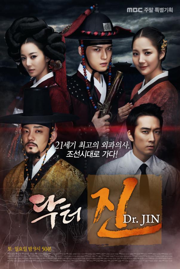 Time_Slip_Dr.Jin
