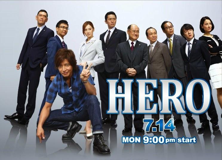 aramajapan_hero2014_preview